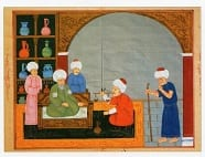 KS2 Early Islamic civilization
